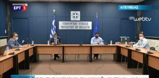 https://ipharmahealth.gr/politiki-ygeias/sotiris-tsiodras-oi-aspides-ipoleipontai-se-profilaksi-tis-maskas/