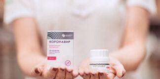 Ρωσία: Το πρώτο αντιϊκό φάρμακο κατά της Covid-19 στα φαρμακεία με συνταγή