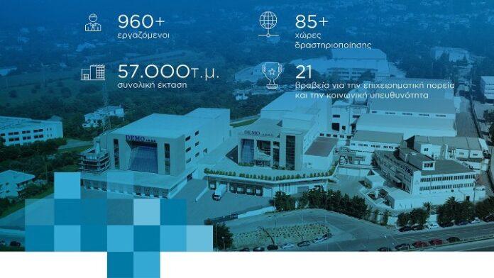 DEMO ABEE: Παραγωγή στην Ελλάδα του πρωτοτύπου σκευάσματος ενέσιμης Φαιντανύλης για την παγκόσμια αγορά