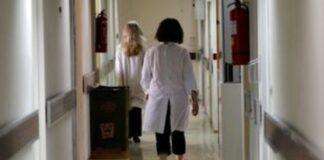 ΠΙΣ: Τα μέτρα για την αντιμετώπιση του δεύτερου κύματος της πανδημίας