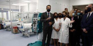 """Στα εγκαίνια των 50 ΜΕΘ στο νοσοκομείο """"Σωτηρία"""" ο πρωθυπουργός - Στην Ελλάδα το ευρωπαϊκό γραφείο ΠΟΥ"""
