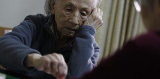 Biogen - Αλτσχάιμερ: Αίτημα έγκρισης για φάρμακο κατά του Αλτσχάιμερ