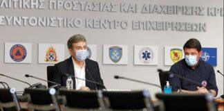 Χαρδαλιάς - Χρυσοχοϊδης: Τα περιοριστικά μέτρα κατά της πανδημίας