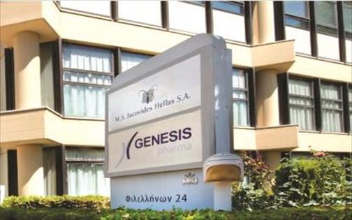 Genesis Pharma:Νέα πλατφόρμα ενημέρωσης για άτομα με διάγνωση νόσου Fabry
