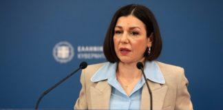Κορονοϊός: Ξεκινά ο εμβολιασμός για τις ευπαθείς ομάδες